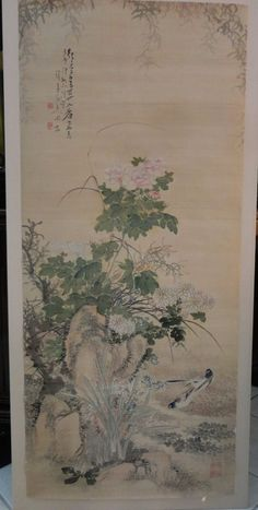 Chinese Scroll Painting.
