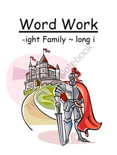 The -ight Family Long i Word Work Center Game Spelling / Phonics from Fern Smith on TeachersNotebook.com -  (15 pages)