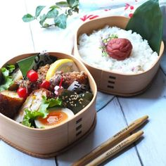 Lunch Ideas, Bento, Acai Bowl, Lunch Box, Cooking, Breakfast, Food, Acai Berry Bowl, Kitchen