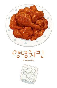 Paint by Korean artist: Xihanation Food Design, Food Art Painting, Food Clipart, Cute Food Drawings, Food Sketch, Watercolor Food, Food Wallpaper, Food Icons, Fake Food