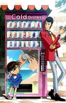 Lupin III vs. Detective Conan Best movie