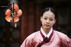 Hwang Jini (Hangul: 황진이; hanja: 黃眞伊) is a Korean drama broadcast on KBS2 in 2006. The series was based on the tumultuous life of Hwang Jini, who lived in 16th-century Joseon and became the most famous gisaeng in Korean history. Lead actress Ha Ji-won won the Grand Prize (Daesang) at the 2006 KBS Drama Awards for her performance. 기생 섬섬 유연지