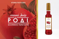 Homemade pomegranate liqueur design for Ktima Pouliaki.
