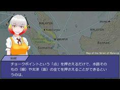 チョークポイント (Hachipedia)