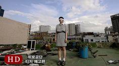 위로공단 (Factory Complex, 2015) 티저 예고편 (Teaser Trailer)