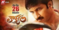 Loukyam;Loukyam stills;Loukyam posters;Loukyam wallpapers;Loukyam news;gopichand Loukyam;gopichand stills;Rakul Preet Singh;Rakul Preet Singh stills;Loukyam Movie New Stills;Loukyam Movie Wallpapers;Loukyam Movie Latest Photos;Loukyam Movie Gallery;Loukyam Movie Pics; Loukyam Movie Latest Images;Tollywood;Loukyam Movie Hero;Loukyam Movie;Tollywood;