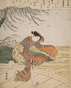 Girl on a Bridge in the Wind Suzuki Harunobu 1769  Harunobus prints are very specific depictions of intimacy. He became famous as an innovator of colour woodblock prints but his compositions confirm that he possessed not only technical acumen but also a great artistic talent.  The series Fūryū rokkasen refers to the so-called six immortal poets which include Fun'ya no Yasuhide  a court official and poet in the early Heian period (7941185). Almost a thousand years later one of Yasuhide's most…