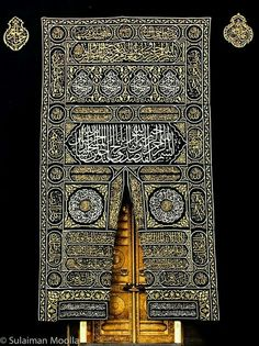 Kaaba door at Makkah, Saudi Arabia, covered with verses from the Holy Koran Islamic Architecture, Art And Architecture, Mecca Kaaba, Mecca Islam, Islam Quran, Masjid Al Haram, Mekkah, Art Asiatique, Islamic Wallpaper