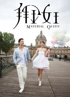 Material Queen! Love this series