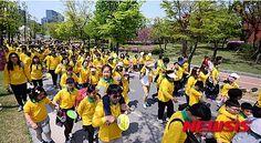 국제위러브유운동본부(장길자회장) 1만여 명 사랑의 발걸음, 희망의 꽃 피우기