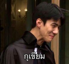 Funny Kpop Memes, Exo Memes, Me Too Meme, Meme Faces, Funny Moments, Sehun, Make Me Smile, Lol, In This Moment