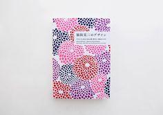 NEWS - Daikoku Design Institute