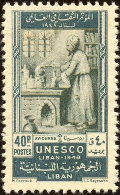 Islam, Postage Stamp Collection, Old Stamps, Phoenician, Arabic Alphabet, Famous Words, Biologist, Medical History, Wood Carvings