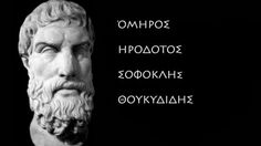 Amazing Destinations, Homeland, Greece, Technology, Beautiful, Greece Country, Tech, Tecnologia