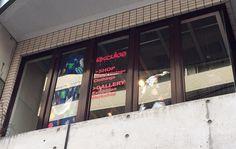 エクスキューブ開店中本日から三日間ギャラリースペースではアーティストのヨシカワショウゴ氏が店長として皆様をお出迎え是非遊びに来て下さい() by excube