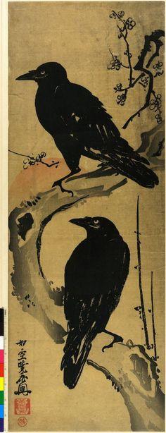Woodblock print. Kakemono-e. Two ravens on a plum bough against the rising sun.  Print artist Kawanabe Kyosai (河鍋暁斎) 1831-1889