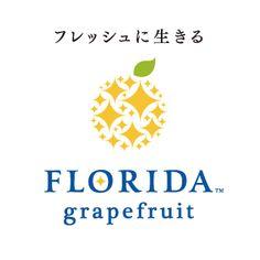 フロリダ・グレープフルーツキャンペーンサイトのロゴ:キラキラの輝きを表現するロゴ | ロゴストック
