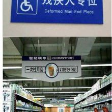 "22 Best ""Chinese-English"" Signs"