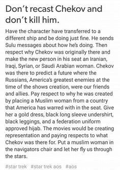 Cast a Muslim woman as a navigator on Star Trek