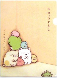 San-x Sumikko Gurashi Corner Plastic File Folder