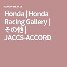 Honda   Honda Racing Gallery   その他   JACCS-ACCORD
