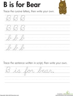 Practice cursive letters A-Z with our cursive handwriting worksheets. From A to the mysterious cursive Z, you'll be an expert cursive writer when you're done. Handwriting Practice Worksheets, Cursive Writing Worksheets, Handwriting Analysis, Sentence Writing, Practice Cursive, Math Worksheets, Handwriting Sheets, Learn Cursive, Teaching Cursive Writing