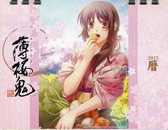 All Anime, Anime Love, Manga Anime, Watch Manga, Manga To Read, Samurai, Anime Girl Kimono, Code Realize, Studio Deen