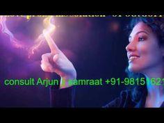 कैसे मनाये लड़की को वशीकरण के जरिये, जानिए गुरु अर्जुन जी से ,,,+91-98786...