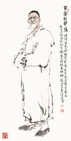 范曾国画作品网上展厅--艺术收藏--人民网 Zen Painting, China Painting, Figure Painting, Chinese Drawings, Japanese Artwork, Buddha Art, Thai Art, Korean Art, China Art