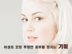 기미 Melasma Hyperpigmentation treatment at home meladermpigmentreducingcomplex.org