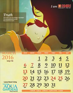 """TRUTH How truth is the core of being """"I AM SHRI"""" Our Accomplishments are the Best proof of our merit #IamSHRI #Calendar2016"""