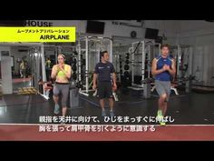 体幹トレーニングよりきつい?ファンクショナルトレーニングを紹介   Fitness Junkie フィットネスジャンキー