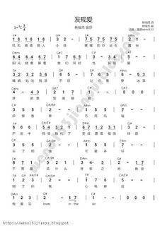 pianojianpu: 林俊杰 - 发现爱 Free Piano Sheets, Math, Blog, Mathematics, Math Resources, Blogging, Early Math
