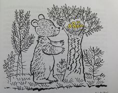 Reich Károly hungarian illustrator Book Cover Art, Children's Literature, Children's Book Illustration, Embroidery Patterns, Childrens Books, Art For Kids, Moose Art, Art Pieces, Caricatures