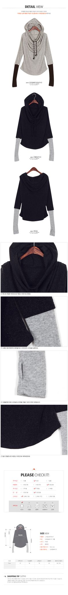 Love the cowl neck draping of the hood, with the color-accent thumbhole sleeves