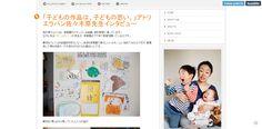 副業の在宅おすすめはこれ!月に25万円の収入を増やした8つのステップを公開