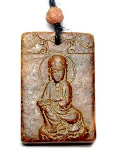 Mercy Yin Buddha Carved Dark Red Amulet Talisman Necklace, - Fortune Feng Shui Antique Jewelry Feng Shui & Fortune Jewelry http://www.amazon.co.uk/dp/B00E3IAZNC/ref=cm_sw_r_pi_dp_vR8Yub1WK5STV