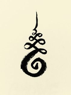 """Unalome: A Buddhist symbol for the journey to enlightenment. unalome tattoo """"You start out without a direction (the spiral at the bottom), trying to figure out which way is up. Once you find your path, the rest of life is lived out with a series of ups and downs (the loops) until eventually you fade to nothing (the dots at the end)."""""""