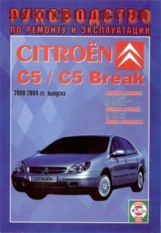 auto repman autorepman on pinterest rh pinterest com Citroen C5 Interior 2017 Citroen C5