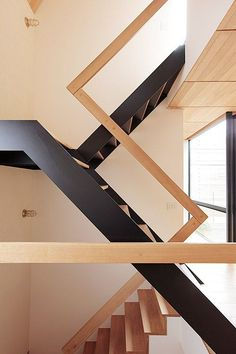 44 Ideas For Stairs Architecture Design Heavens Stairs And Staircase, Stair Handrail, House Stairs, Staircase Design, Railings, Staircase Ideas, Black Stairs, Stair Design, Handrail Ideas