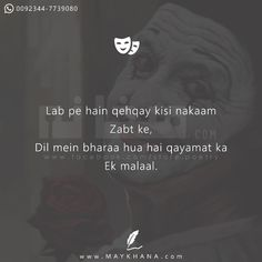 Sufi Poetry, My Poetry, Sufi Quotes, Hindi Quotes, Heartless Quotes, Image Poetry, Lonliness, Islamic Inspirational Quotes, Sweet Words