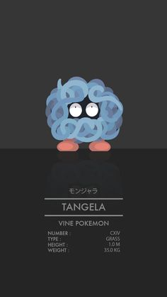 Tangela by WEAPONIX.deviantart.com on @DeviantArt