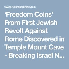'Freedom Coins' From First Jewish Revolt Against Rome Discovered in Temple Mount Cave - Breaking Israel News   Latest News. Biblical Perspective.