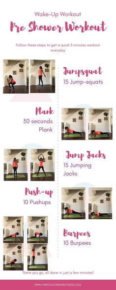 How to get an effective Wake up workout in 5 minutes. Quick fitness workout, you do not need to skip your workout or spend hours working out to get an effective workout. Fitness, healthy living, workout routine, no equipment, no gym.