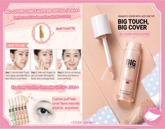 Gamme Big Cover d'Etude House