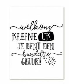 Creative Lettering, Brush Lettering, Lettering Ideas, Doodle Drawing, Zentangle, Dutch Quotes, Baby Quotes, Baby Cards, Beautiful Words