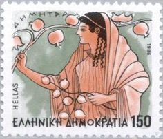 切手: Gods of Olympus - Demetra (ギリシャ) (Greek Mythology) 1986 Sacred Plant, Postage Stamp Collection, Rare Stamps, Postage Stamp Art, Triple Goddess, Fauna, Greek Mythology, Stamp Collecting, Mail Art