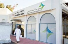 New accounts system to track how much Dubai spends on health