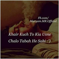 241 Best Meri Aawaragi Images Urdu Poetry Heart Touching Shayari