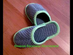 ▶ Тапочки крючком. Тапочки-шлепанцы на войлочной подошве. crochet slippers - YouTube